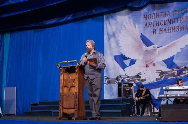 Фотоотчёт с Международной молитвы против антисемитизма и нацизма в КЕМО