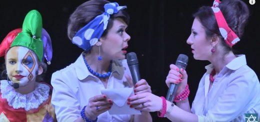 Пуримшпиль КЕМО 2015 (видео)