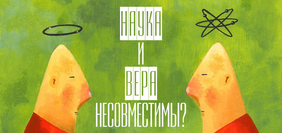 image - kwantowo.pl