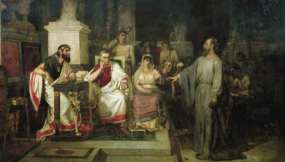 apostlepaul4