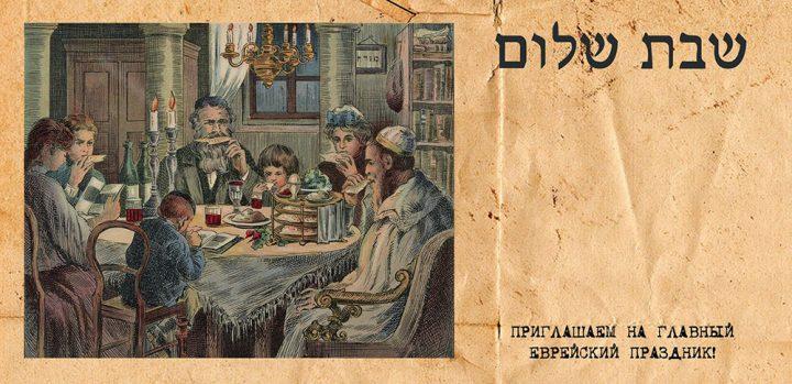 Одесская Еврейская Мессианская Община