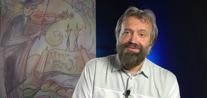 Борис Грисенко: Почему ортодоксальные иудеи празднуют праздники не так, как предписано в Торе?