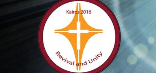 Борис Грисенко примет участие в Международной конференции, посвященной единству Тела Мессии
