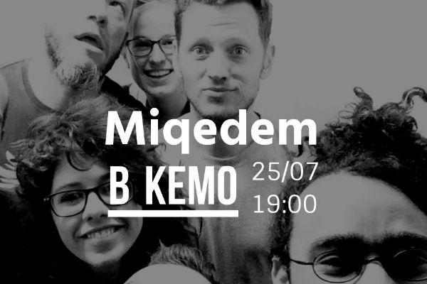 Группа Miqedem на молитве КЕМО за Израиль! Присоединяйся!
