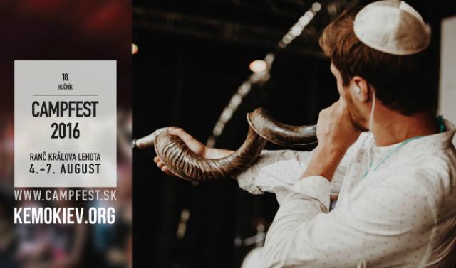 Мессианское прославление КЕМО звучало на CampFest 2016 (ФОТО)