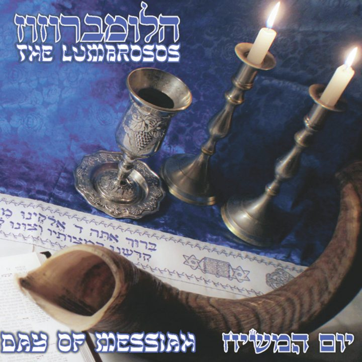 The Lumbrosos - Day of Messiah (2011)