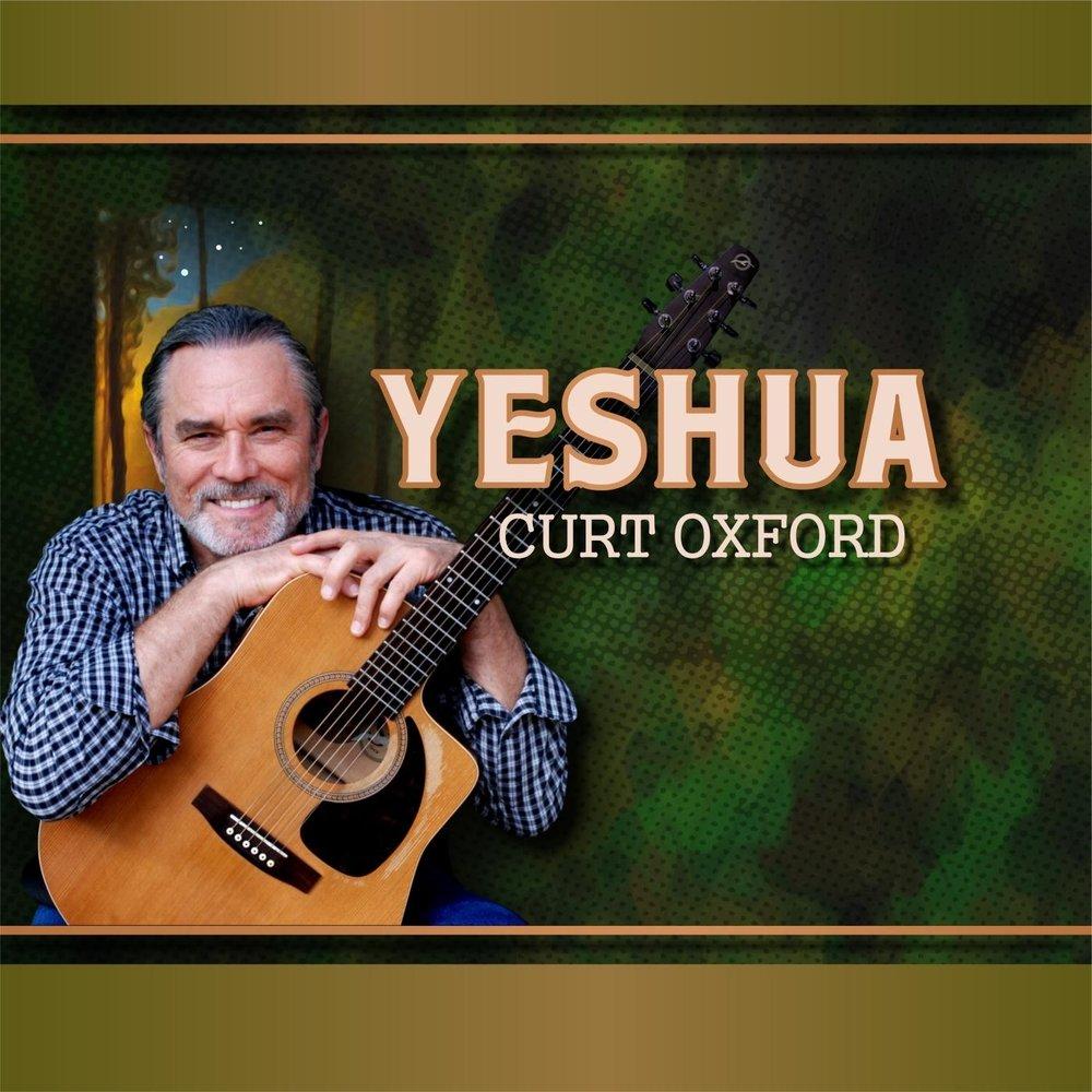 Curt Oxford - Yeshua (2015)