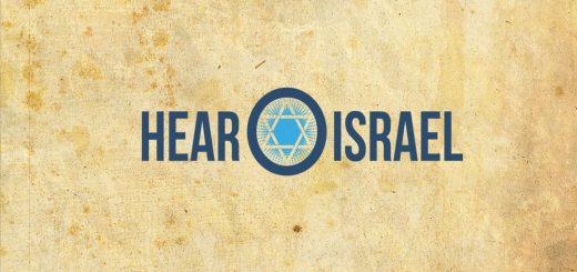 Hear O Israel (2015)