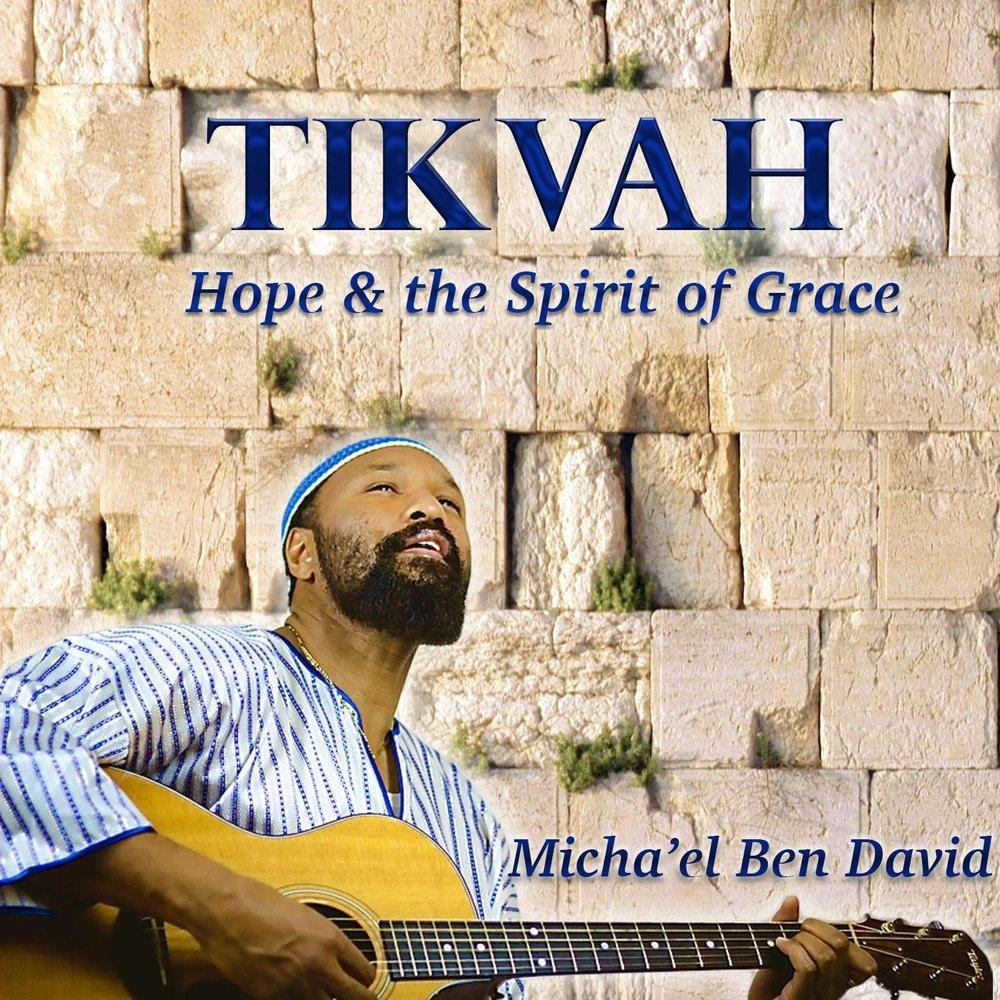 Micha'el Ben David - Tikvah: Hope & the Spirit of Grace (2015)
