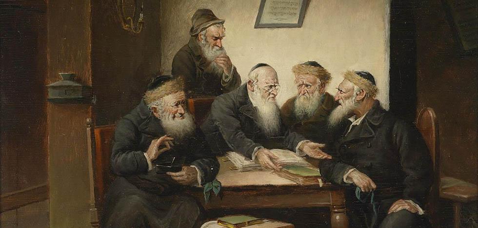 judaismteach2