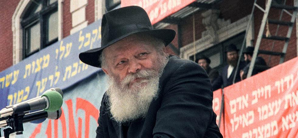 judaismteach5