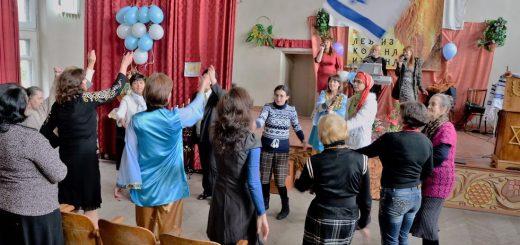 Донецкой Еврейской Мессианской Общине - 10 лет!