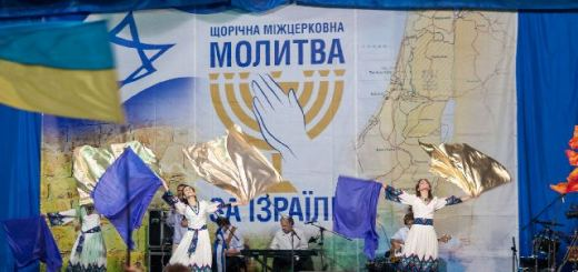 molisraelkemo16-25