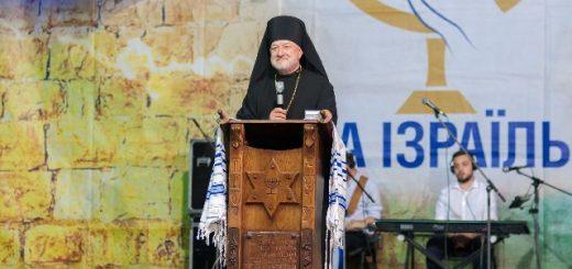 Межцерковная молитва за Израиль в Киеве. Фотогалерея