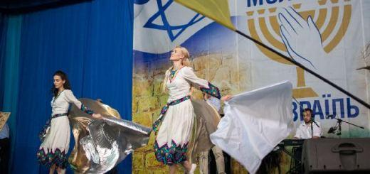 molisraelkemo16-39