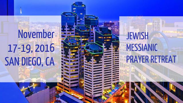 В Сан-Диего, США состоится Еврейский мессианский молитвенный ретрит