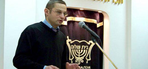 На вечере памяти жертв Холокоста в общине «Бейт Шалом» говорили о причинах трагедии