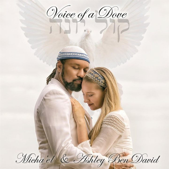 Micha'el Bendavid & Ashley Bendavid - Voice of a Dove (2016)