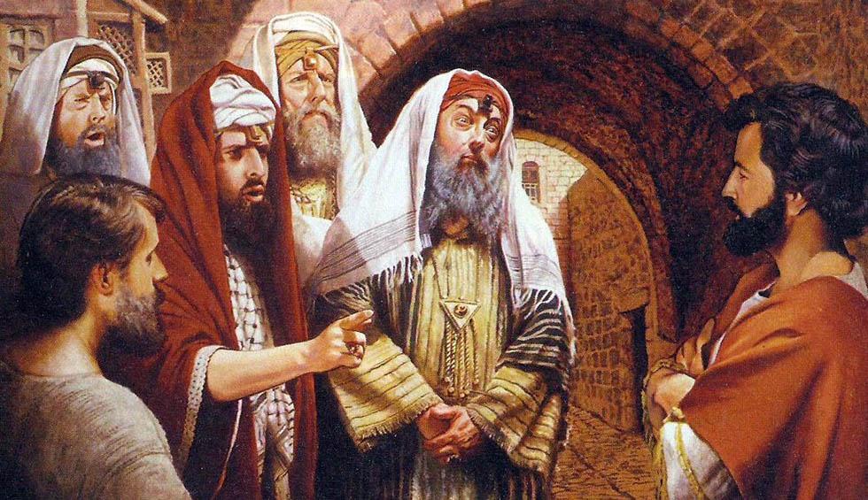 Pharisees Mock Jesus