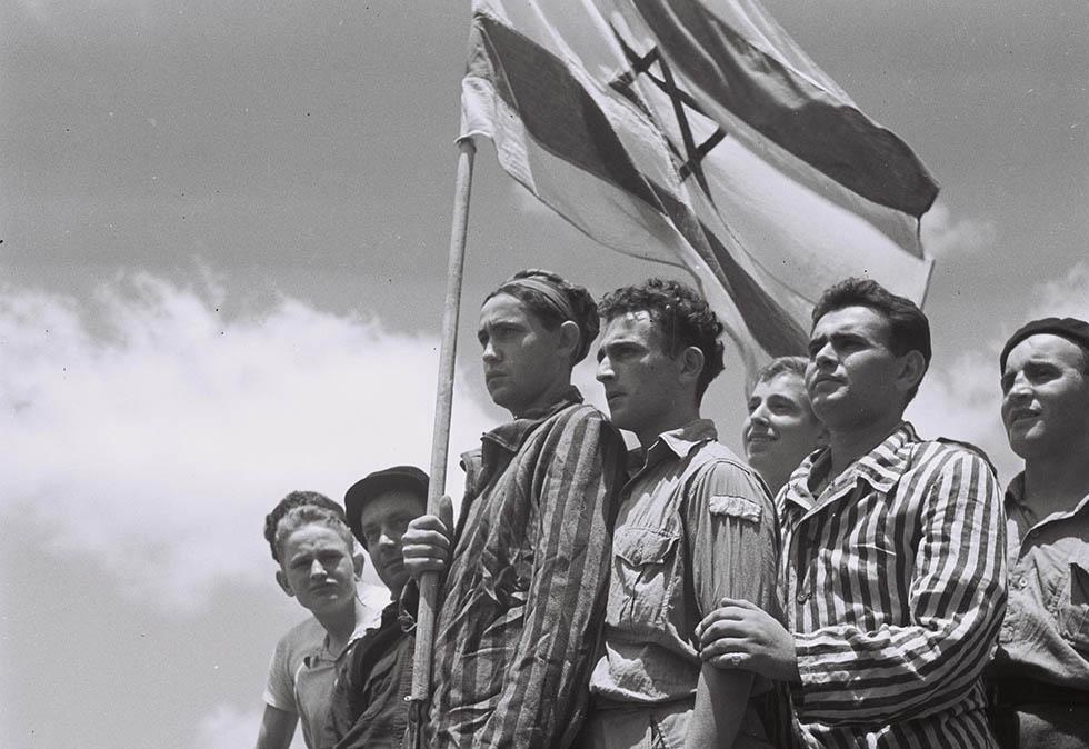 Image result for узники холокоста израиль