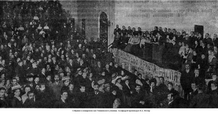 Первые служения Фетлера в Петербурге. Фетлер в центре на кафедре.