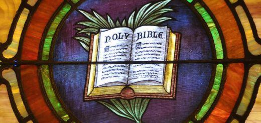 Псалом 118: Путем откровений