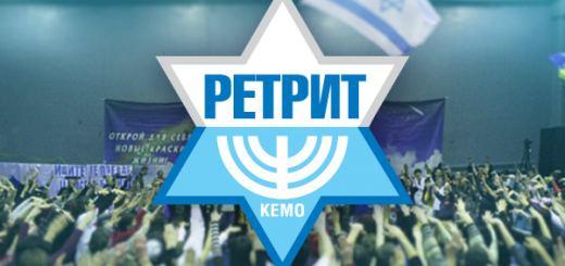 20-25 августа - молитвенный ретрит КЕМО. Приглашаем!