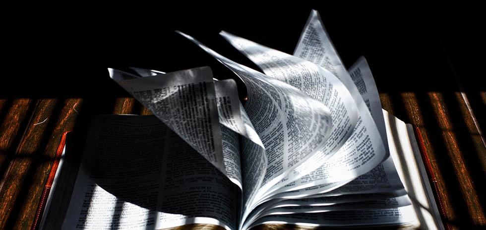 bibleword2