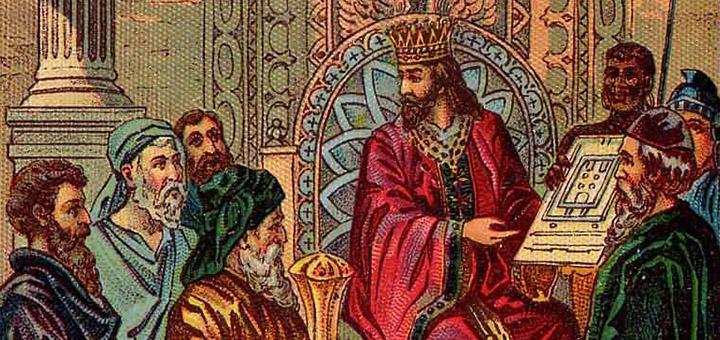 Щедрость Соломона