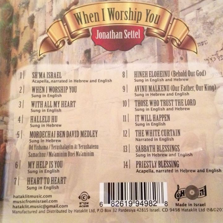Jonathan Settel - When I Worship You (2014) b