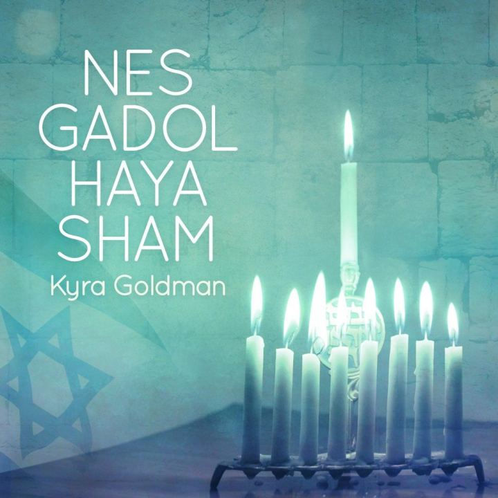 Kyra Goldman - Nes Gadol Haya Sham (2016)