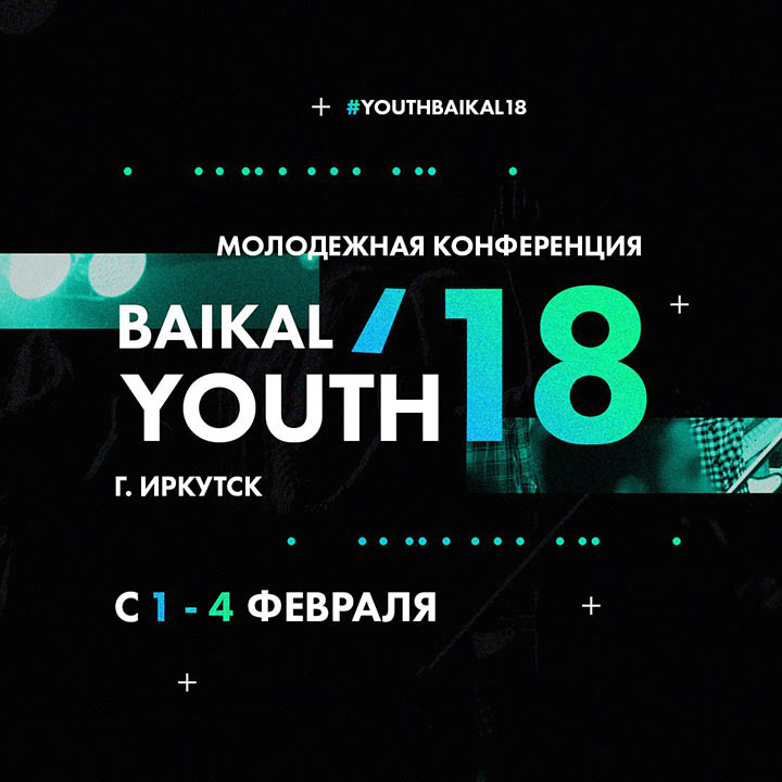 youthbaikal1