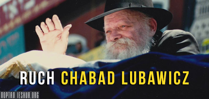 Ruch Chabad Lubawicz