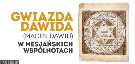 Gwiazda Dawida (Magen Dawid) w mesjańskich wspólnotach