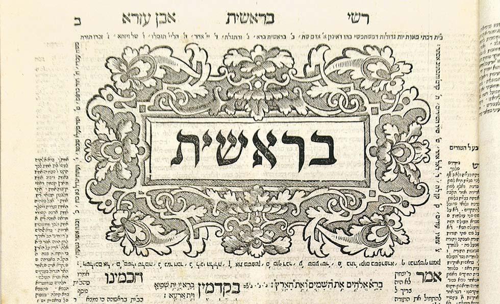 rabbinicbible2