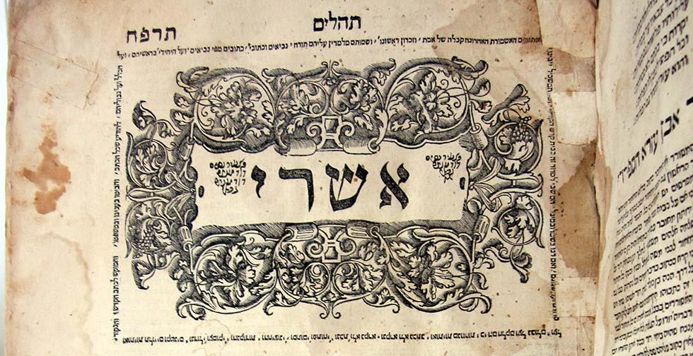 rabbinicbible3
