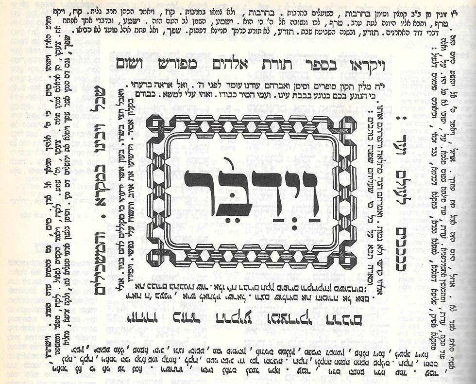 rabbinicbible4