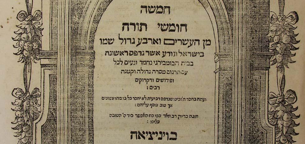 rabbinicbible5