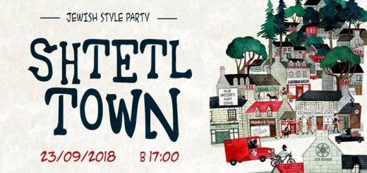"""23 сентября в Киеве состоится Jewish Style Party """"Shtetl Town"""""""