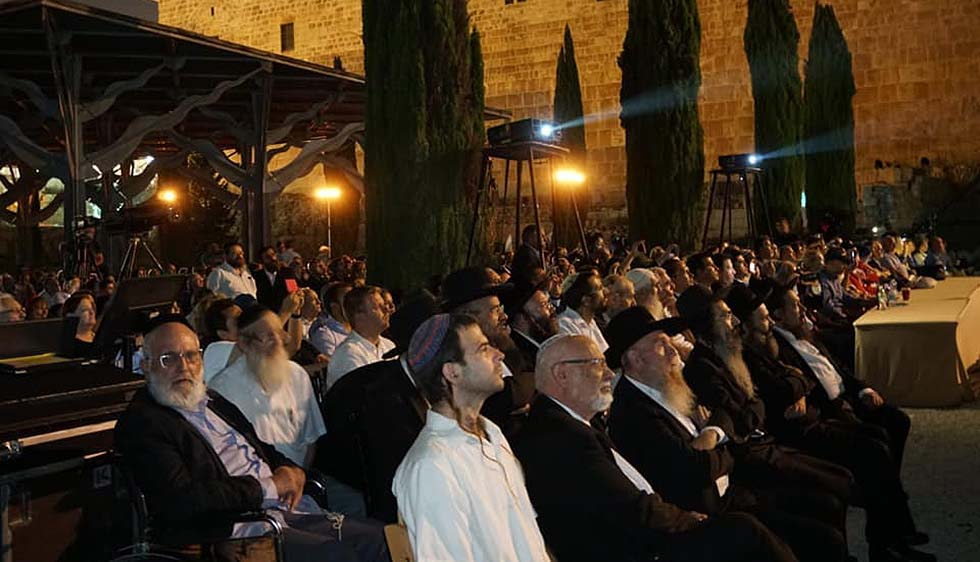 sanhedrin2