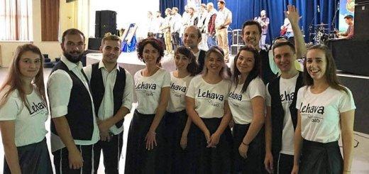 lehava4