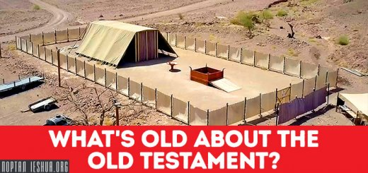 What's Old About The Old Testament?