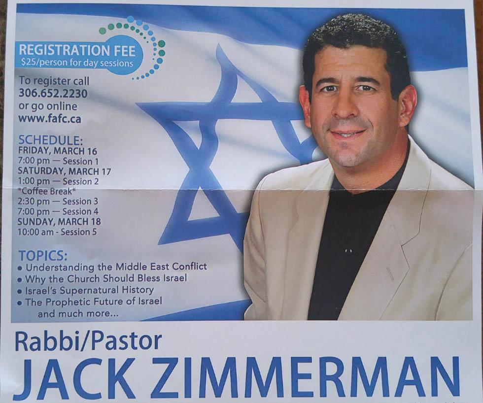 messianic-judaism3
