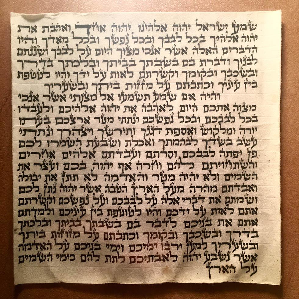 messianic-pray2