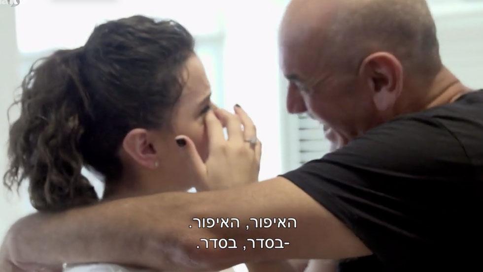 israel-culture5