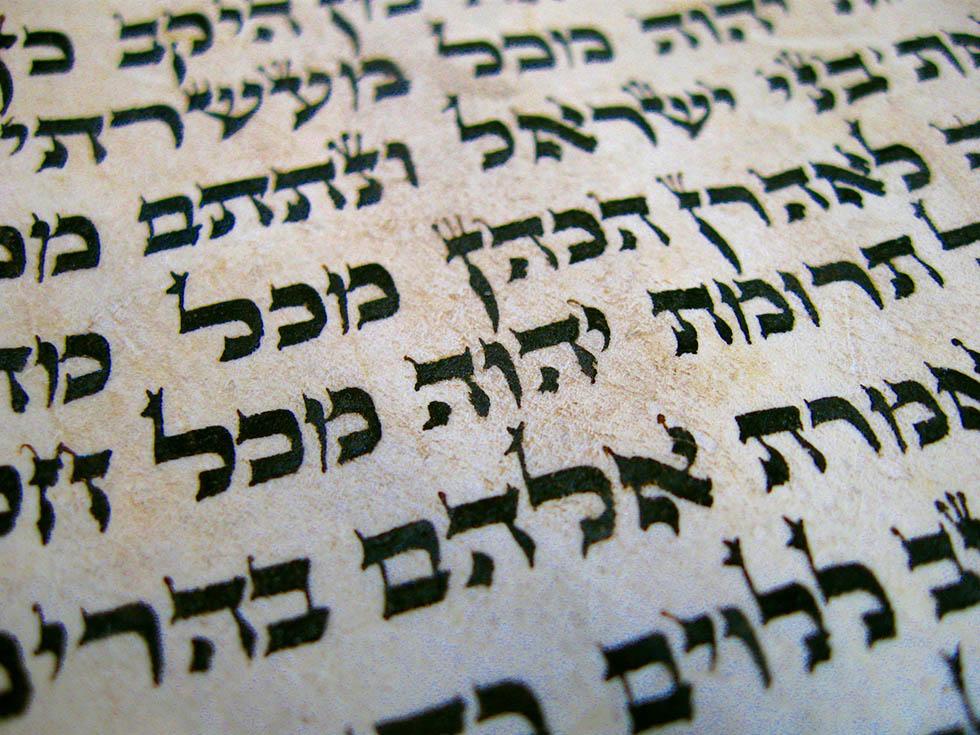 rabbinic2