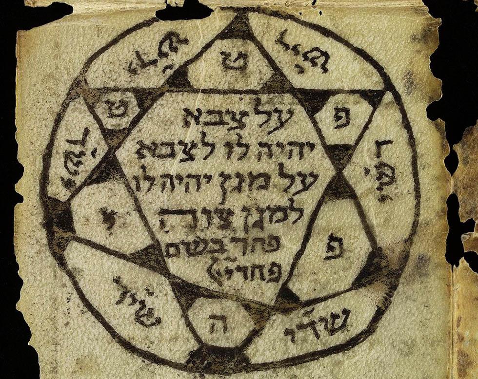 rabbinic3