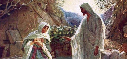 Христос воскрес! Почему ты плачешь?