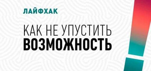 """Пару советов собирающимся на конференцию """"Погружение в любовь Отца"""" 3-4 мая"""