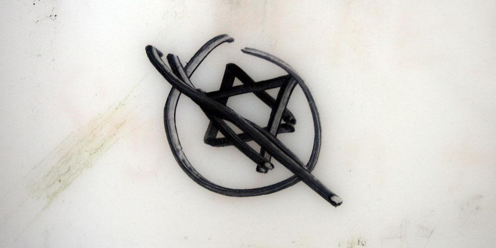 israel-antisemitism2